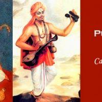Tamburi Meetidava Sindhu Bhairavi Raaga Adi Taala Devotional