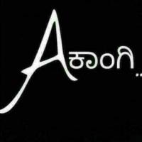 Prathap Prathu - , ,