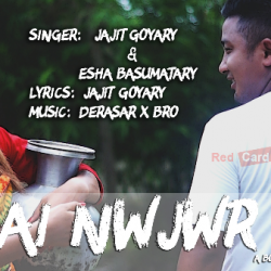 Nainai Nwjwr - A bodo romantic folk song sung by Red Card Pictures