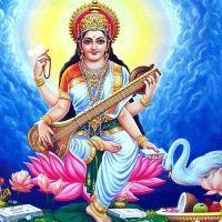 Mamavatu Sri Saraswati :Raga Hindola : Tala Adi : Mysore Vasudevacharya : Kriti