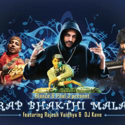 Dear Ganga - BlaaZé & Paul J feat. Rajhesh Vaidhya sung by Rajesh Raman