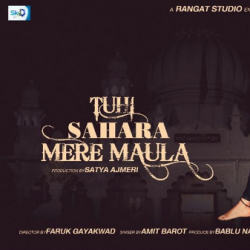 mere maula best sufi song soulful song sung by AMIT BAROT