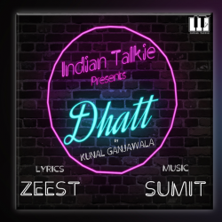 Dhatt sung by Sumit Sharma