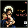 Ave Maria sung by Wild Blossoms Band