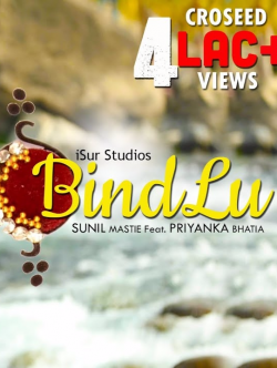 Bindlu | Latest Himachali song 2019 | Sunil Mastie sung by Yogesh Sharma