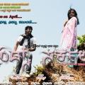 05 Nija Hele ide Pritina.mp3 sung by Rajesh Druva