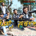 04 ayyayyo Arambave.Mp3 sung by Rajesh Druva