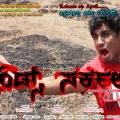 03 Tirugo E Bhoomige.mp3 sung by Rajesh Druva