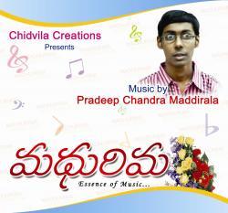 Sowjanya Sowjanya sung by Pradeep Chandra Maddirala
