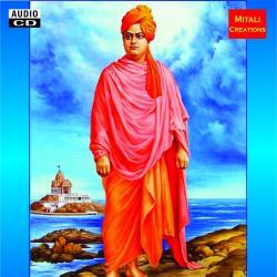 Kendra Prarthana MP3 sung by Mitali Creations