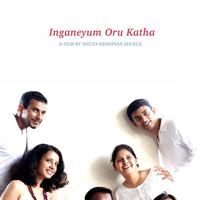 Joyous Breeze (Theme Music - Inganeym oru Katha)