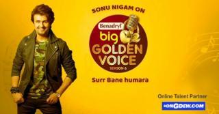 Benadryl Big FM Golden Voice S06
